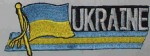 Ukraine Embroidered Flag Patch, style 01.
